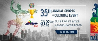 35th Annual Ethiopian Sports & Cultural Festival