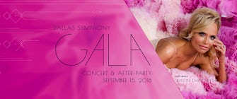 2018 DSO Gala Concert & After-Party